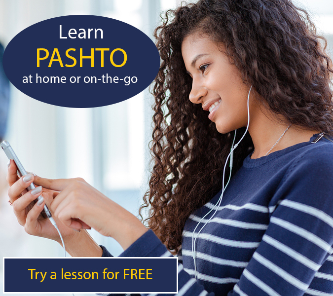 Learn to Speak Pashto Fast | Save on Pimsleur Method Pashto